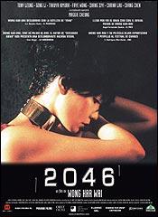 Película: 2046