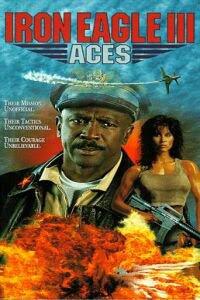 Película: Águila de acero III