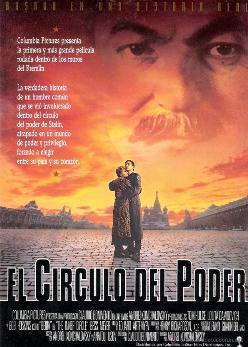 Película: El círculo del poder