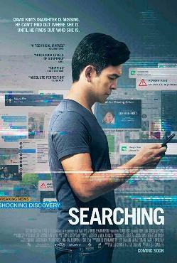 Película: Searching