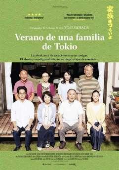 Película: Verano de una familia de Tokio